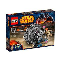 LEGO Star Wars - General Grievous - 75040