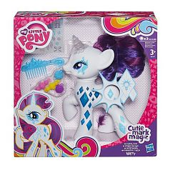 My Little Pony - Pony Rarity Luces y Destellos